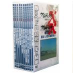 新価格版 プロジェクトX 挑戦者たち 第4期 全10枚セット(全巻収納クリアケース付) 【NHK DVD公式】
