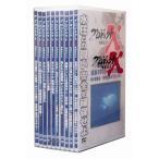 新価格版 プロジェクトX 挑戦者たち 第5期 全10枚セット(全巻収納クリアケース付) 【NHK DVD公式】