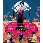 幕末太陽傳 デジタル修復版 Blu-ray プレミアム・エディション 【NHK DVD公式】