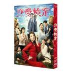ショッピング恋愛 恋愛検定 【NHK DVD公式】
