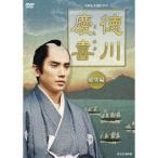 大河ドラマ 徳川慶喜 総集編 DVD 全2枚セット DVD 【NHK DVD公式】