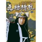 大河ドラマ 元禄繚乱 完全版 第弐集 DVD-BOX 全6枚セット DVD 【NHK DVD公式】