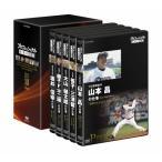 プロフェッショナル 仕事の流儀 第12期 DVD-BOX 全5枚セット 【NHK DVD公式】