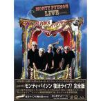 モンティ・パイソン 復活ライブ!〜完全版〜 ブルーレイ 【NHK DVD公式】