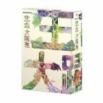 NHKスペシャル 生命大躍進 DVD BOX 【NHK DVD公式】
