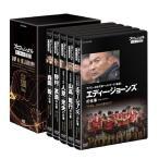 プロフェッショナル 仕事の流儀 第13期 DVD-BOX 全5枚セット 【NHK DVD公式】