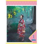 連続テレビ小説 あさが来た 完全版 ブルーレイBOX1 全3枚セット 【NHK DVD公式】