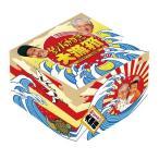 釣りバカ日誌 大漁箱 DVD-BOX シリーズ全22作品 全28枚セット 【NHK DVD公式】