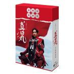 真田丸 完全版 第壱集 DVD-BOX 全3枚+特典ディスクセット 【NHK DVD公式】