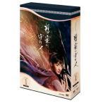精霊の守り人 シーズン1 DVD-BOX 全2枚【NHK DVD公式】