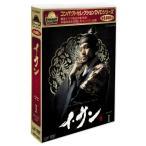 コンパクトセレクション イ・サン DVD-BOX1 全5枚セット 【NHK DVD公式】