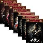 コンパクトセレクション イ・サン DVDBOX 全7巻セット 【NHK DVD公式】