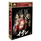 コンパクトセレクション イ・サン DVD-BOX4 全6枚セット 【NHK DVD公式】
