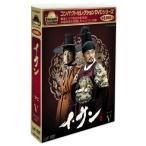 コンパクトセレクション イ・サン DVD-BOX5 全5枚セット 【NHK DVD公式】