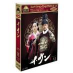 コンパクトセレクション イ・サン DVD-BOX6 全6枚セット 【NHK DVD公式】
