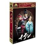 コンパクトセレクション イ・サン DVD-BOX7 全6枚セット 【NHK DVD公式】