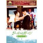 ショッピング韓国 コンパクトセレクション シークレット・ガーデン DVD-BOX 2 全5枚セット 【NHK DVD公式】