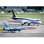 日本の国産航空機 DVD 全2枚【NHK DVD公式】