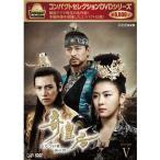 コンパクトセレクション 奇皇后 ―ふたつの愛 涙の誓い― DVD-BOX5 全6枚【NHK DVD公式】