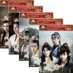 コンパクトセレクション 奇皇后 DVD全5巻セット【NHK DVD公式】