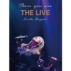 DVD 八神純子 There you are THE LIVE