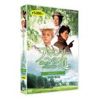アボンリーへの道 SEASON 1 DVD 全4枚【NHK DVD公式】