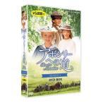 アボンリーへの道 SEASON 2 DVD 全4枚【NHK DVD公式】