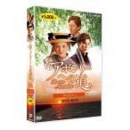 アボンリーへの道 SEASON 3 DVD【NHK DVD公式】