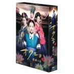 オクニョ 運命の女(ひと)DVD-BOXIV 全5枚【NHK DVD公式】