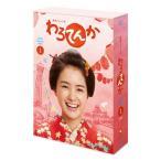 連続テレビ小説 わろてんか 完全版 ブルーレイBOX1 全3枚 BD【NHK DVD公式】