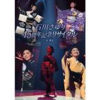 ������45��ǯ��ǰ�ꥵ������ in ��� DVD��NHK DVD������