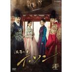 仮面の王 イ・ソン DVD-BOX I 全5枚+特典ディスク1枚【NHK DVD公式】