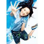 Ϣ³�ƥ�Ӿ��� Ⱦʬ���Ĥ��� ������ �֥롼�쥤BOX1 ��3�� BD��NHK DVD������