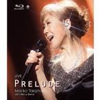 高橋真梨子 LIVE PRELUDE ブルーレイ BD【NHK DVD公式】