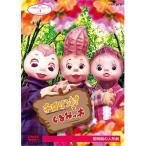 人形劇クロニクルシリーズ1 チロリン村とくるみの木 黎明期の人形劇(新価格) NHKエンタープライズ