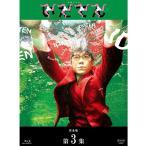 大河ドラマ いだてん 完全版 ブルーレイBOX3 全3枚 BD【NHK DVD公式】画像