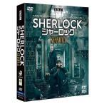 『SHERLOCK/シャーロック』 DVD プチ・ボックス シーズン4 全3枚 NHKエンタープライズ