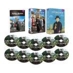 ブラウン神父の事件簿 DVD-BOXI 全10枚 NHKエンタープライズ