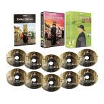 ブラウン神父の事件簿 DVD-BOXIII 全10枚 NHKエンタープライズ