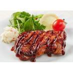 チキン ステーキ テリヤキ 業務用 日本ハム テリヤキチキンステーキ8枚入りソース付き1kg 冷凍 大容量 お買い得