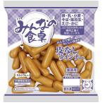 ウインナー 業務用 特定原材料7品目不使用 グルテンフリー 日本ハム みんなの食卓 皮なしウインナー500g(冷凍) 大容量 お買い得