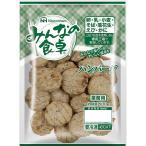 ハンバーグ 業務用 特定原材料7品目不使用 グルテンフリー 日本ハム みんなの食卓 ハンバーグ500g (冷凍) 大容量