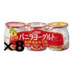 ヨーグルト いちご イチゴ 日本ルナ バニラヨーグルト 福岡あまおう苺 (100g×3個)×8パック 冷蔵