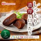ブラウニー スイーツ おやつ お菓子 洋菓子 特定原材料7品目不使用 日本ハム お米で作ったチョコレート風味のブラウニー110g(2個入り) 5パック (冷凍)