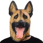 ドイツ牧羊犬マスク アニマルマスク、パーティーマスク ラテックスマスク、犬マスク動物マスク、ハロウィーンのマスク 天然ゴムラテックス製 [並