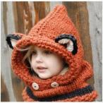 子供用帽子ニット帽アニマルフード耳付きネックウォーマー一体型ニットキャップ...