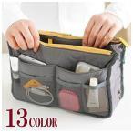 【送料無料】バッグインバッグ レディース バニティバッグ バニティケース 化粧バッグ インナーバッグ 収納たっぷり 整理整頓 旅行用品