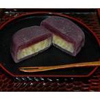いきなり団子紫芋あん10個 熊本名物 和菓子