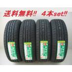165/55R15 75V エナセーブEC203 ダンロップ 低燃費タイヤ(メーカー取り寄せ商品)4本セット