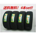 165/55R15 75V エナセーブRV504 ダンロップ ミニバン専用タイヤ(メーカー取り寄せ商品)4本セット